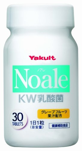 Noale(ノアレ) KW乳酸菌(タブレット) 30粒