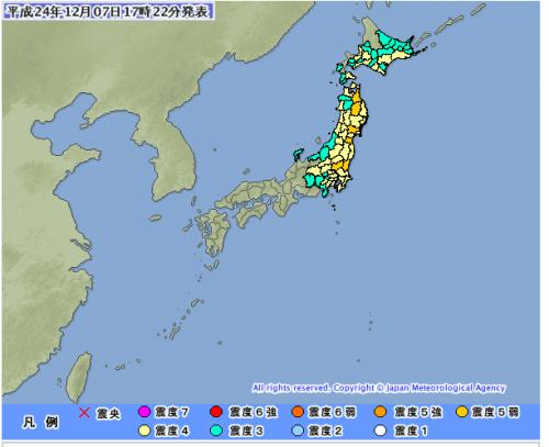 2012/12月7日 17時20分頃に、地震東京都内は震度4