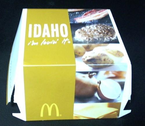 アイダホバーガーのパッケージ写真