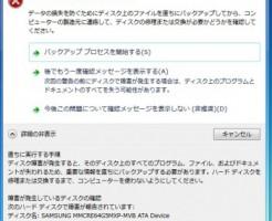 SSD-20101007-001