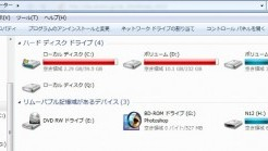 Windows7_HD-backup