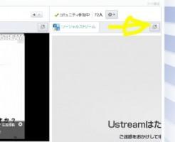 ustreamー0128