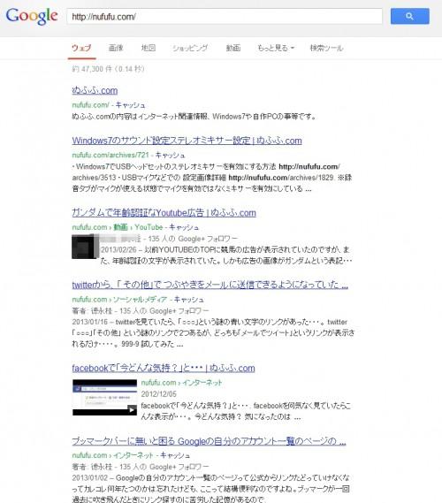 http   nufufu.com    Google 検索