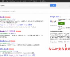 google-GoogleSearch