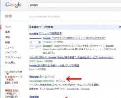google2012-07-26