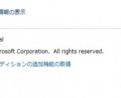 Windows7professional64bit