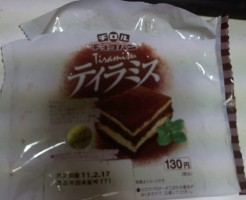 yamazkiseipan-Tyrol chocolate bread-1