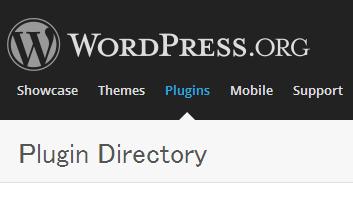 WordPressで使うと便利なプラグイン