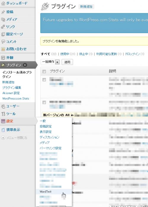 WordTwit02