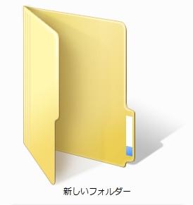 Windows 7でエクスプローラは動作を停止しましたが頻繁に起きる解決方法