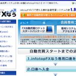 infotopfxnaw00