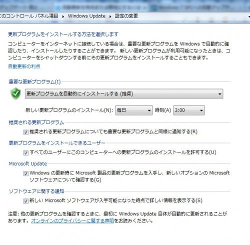 windows7-update-setting