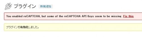 1-WP-reCAPTCHA-2