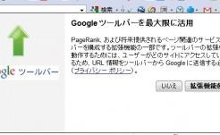 Firefox 3 6 17  (1)