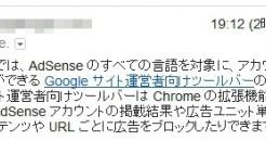 chrome0