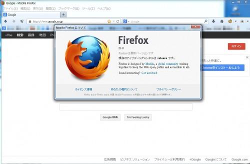 firefox.21.0