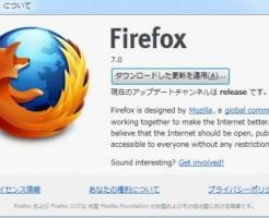 firefox7-0