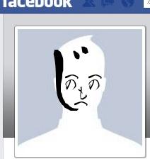 facebook同姓同名のスパム