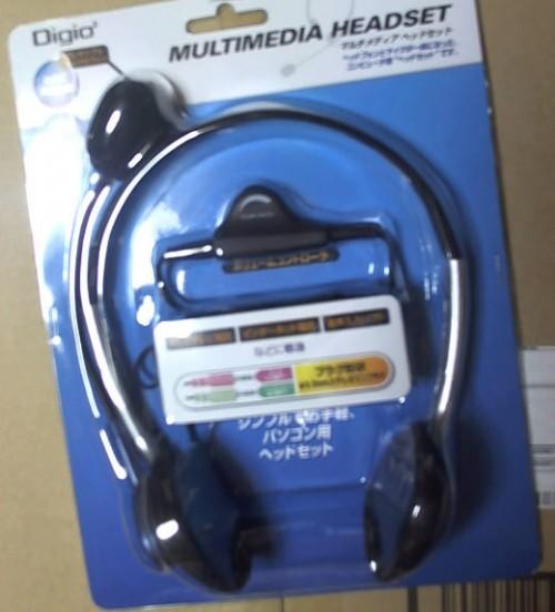 PC用のヘッドセット
