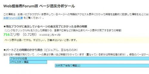 test002