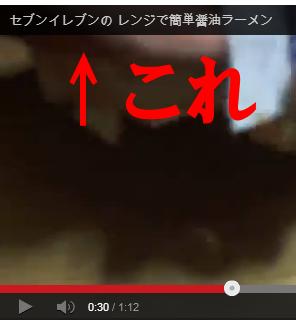 Youtubeの動画内のタイトルリンクを外す方法