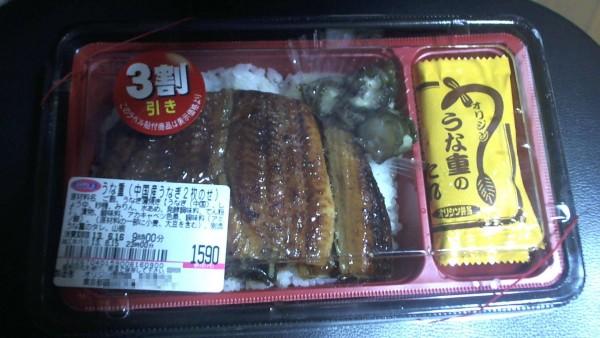 うな重(鰻)