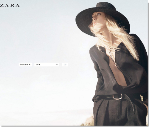 ZARA Official Website