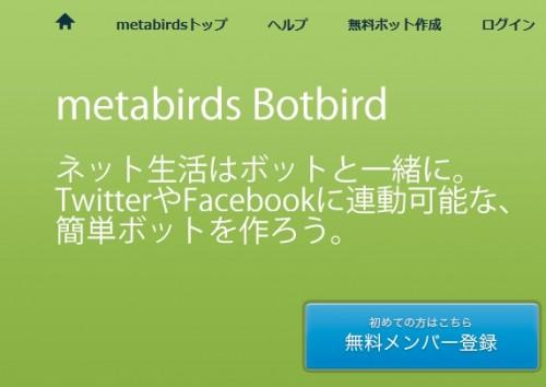 botbird000001