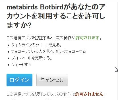 botbird000003