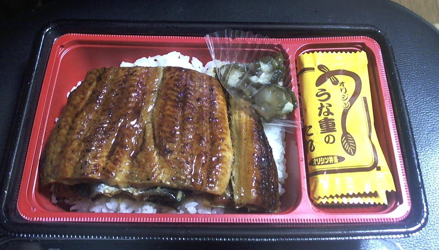 うな重(鰻) 3