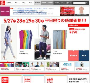 uniqlo_mini-