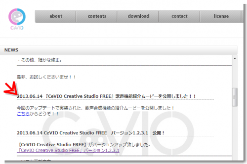 CeVIO Official Sitehttp://cevio.jp/