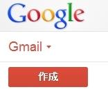 gmail-mienai