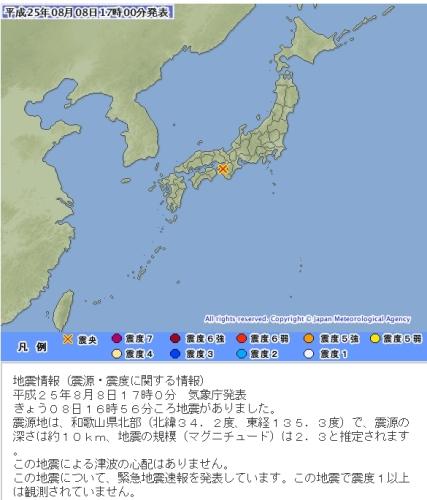 地震はこんな感じだった様子。