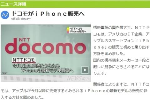 http://www3.nhk.or.jp/news/html/20130906/k10014331841000.html