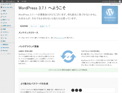 3-71WordPress