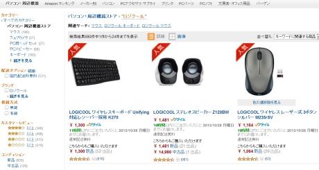 Amazon.co.jp  ロジクール  パ・コン・周辺機器ストア