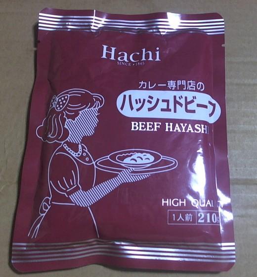 ハチ カレー専門店のハッシュドビーフ