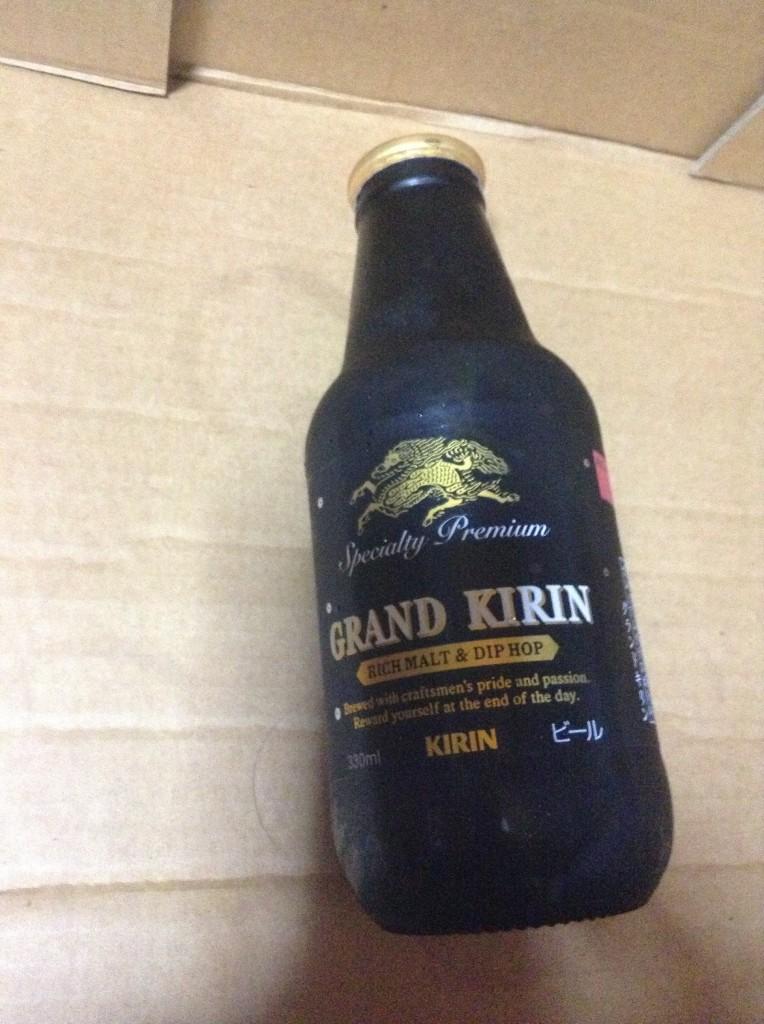 グランド キリンビール