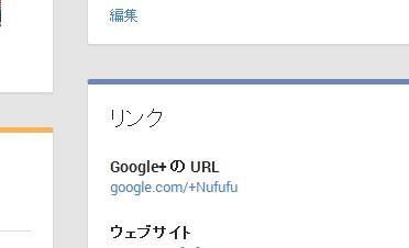 +nufufu