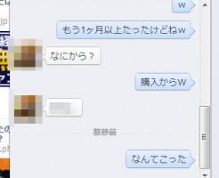 facebookのメッセージデザインが噴出し風になっていた。