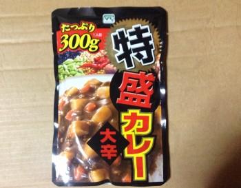 100円ローソンで購入した『特盛カレー大辛』というレトルトカレー