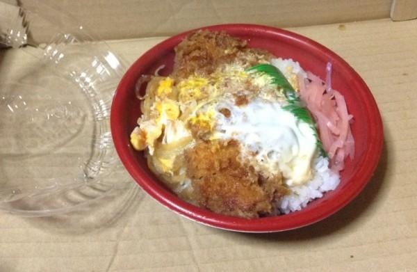 Pork cutlet bowl (2)