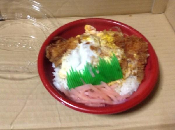 Pork cutlet bowl (3)