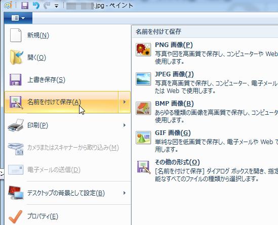 gif から pdf 変換 フリー