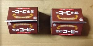 yukijirusi coffee 2013campaign (4)
