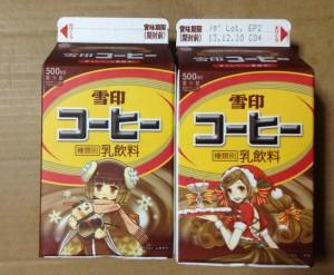 yukijirusi coffee 2013campaign 5