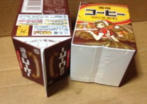 yukijirusi coffee 2013campaign (6)