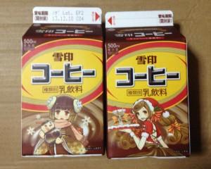 yukijirusi coffee 2013campaign 99