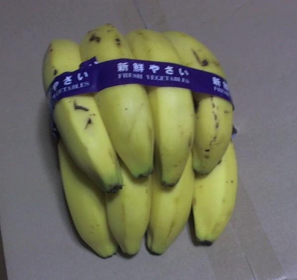 バナナの下から撮影した写真